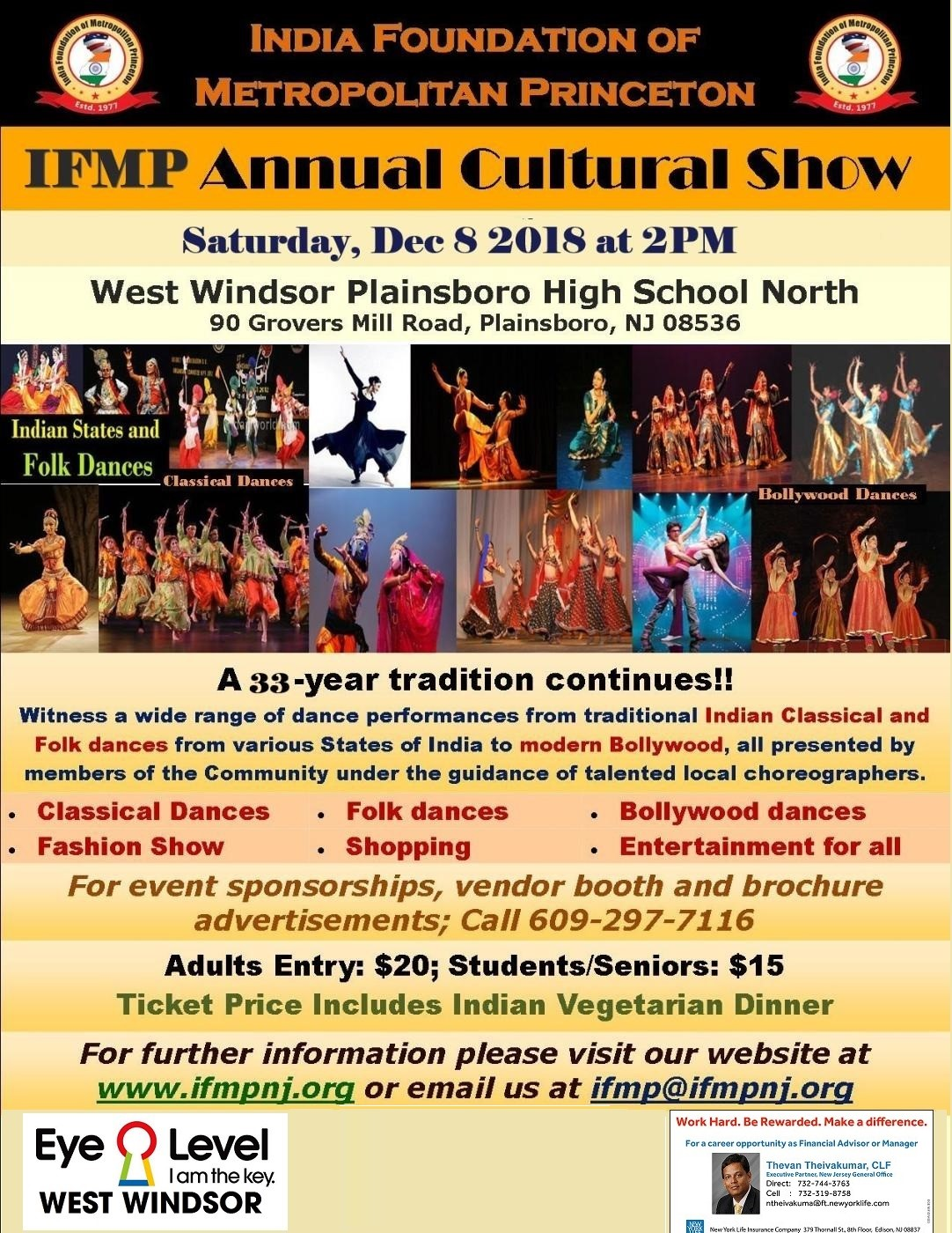 IFMPLogo/AnnualFunction_2018Flyer1.jpg